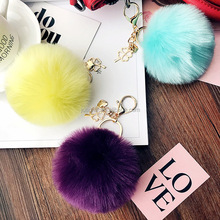 Fluffy Colourful Pompom Faux Rabbit Fur Ball Keychain Crystal Pearl Key Rings Key Holder Trendy Jewelry Bag Ornaments Gift