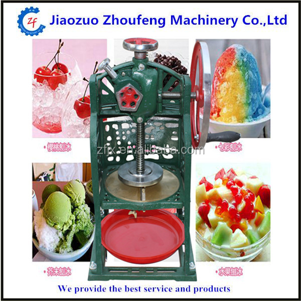 ZFIC-1 Commercial Ice Cube Shaver Snow Ice Machine Block Ice Shaver(Whatsapp:0086 15939138973)
