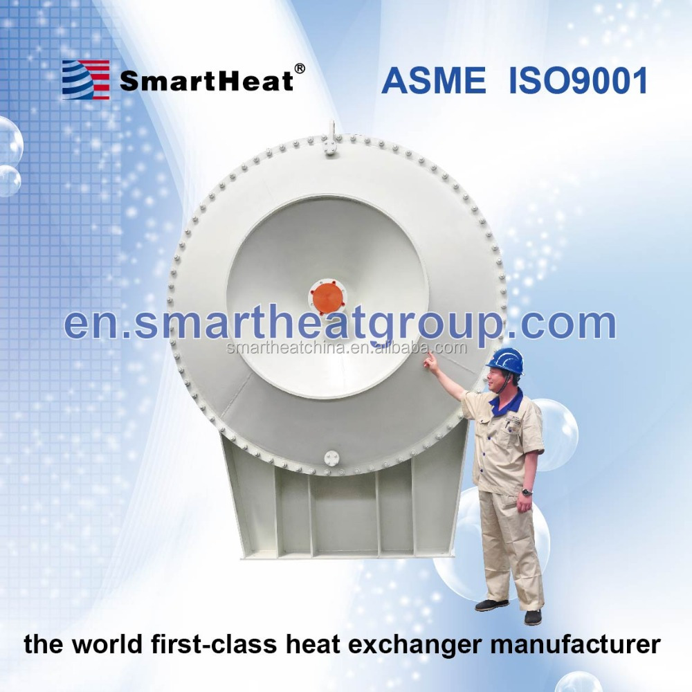 Effective High Quality Spiral heat exchanger