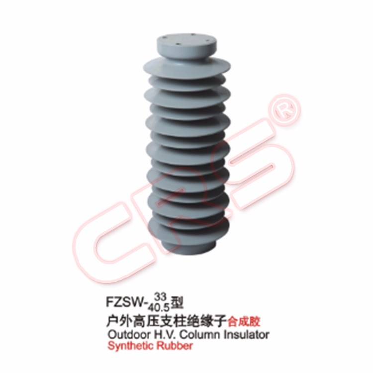Technical Top Quality Light Weight Different Types Of Insulators
