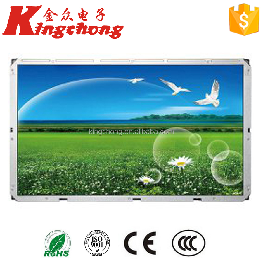 Outdoor Advertising display display lg gw520 lcd screen display Full HD LCD/LED TV