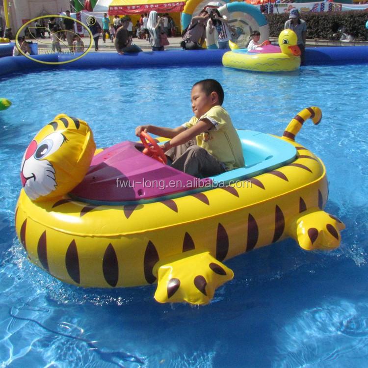 детские лодки аттракцион купить