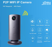 Outdoor/indoor Wireless Wifi Security Camera Wifi ip CCTV Camera system