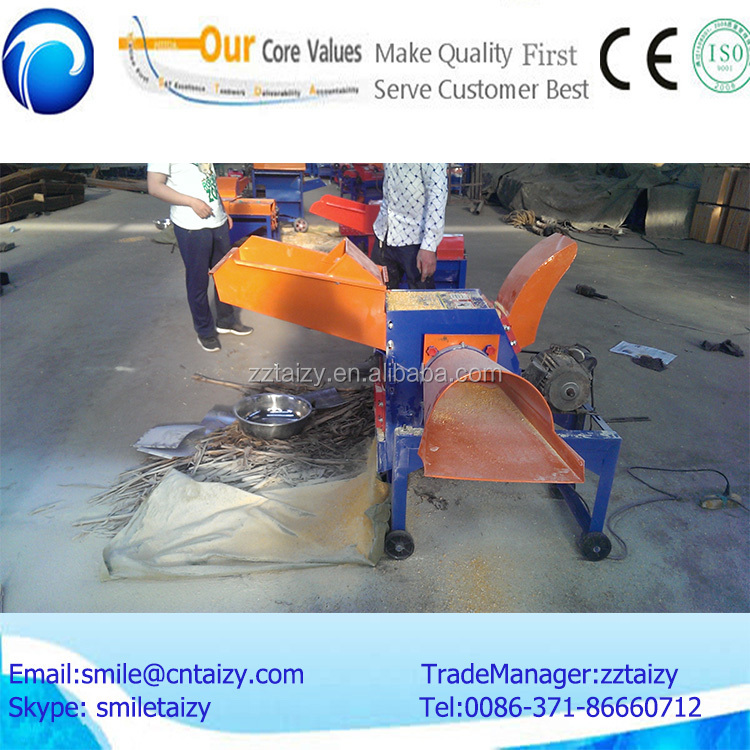 New Type Agricultural Chaff Cutter for animals (manufacturer)