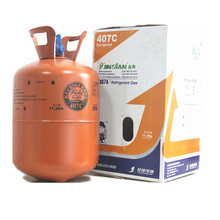 Refrigerant R407C high-purity gases