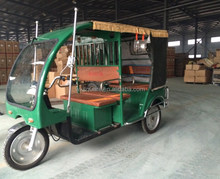 China auto rickshaw tricycles three wheeler