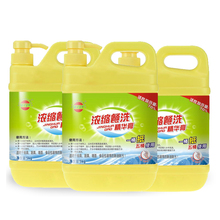 automatic toilet bowl cleaner bottle toilet detergent kitchen household chemical