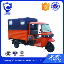 China rickshaw semi cabin passenger 3 wheel motor tricycle