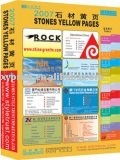 Yellow pages book from China
