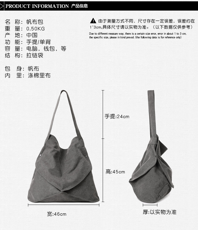 Fast Shipping Lady Zipper Pouch Lightweight Waterproof Canvas shoulder Tote bags For Travel and shopping