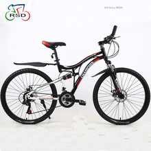 "Alibaba bike supplier bicicleta mountyain bike ,21 speed mountain bicycles,26""MTB with disc brake"