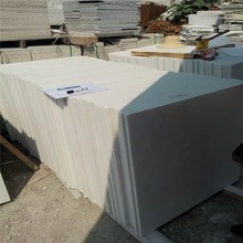 Indian Opel White Marble