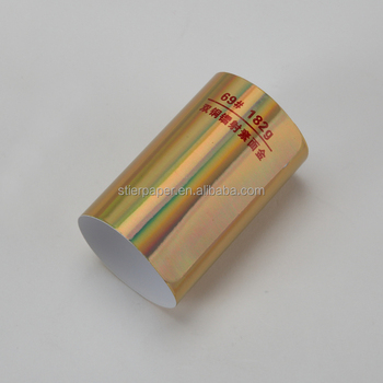 glossy gold /silver holographic laser cut heat transfer paper bond paper
