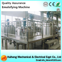 304 or316 material vacuum emulsifying mixer,ultrasonic homogenizer