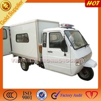 three wheel cargo motorcycle of ambulance car price lifter motor tricycle