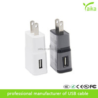 wholasale factory supply customized 5v 2A Samsung micro usb wall charger for mobile phone
