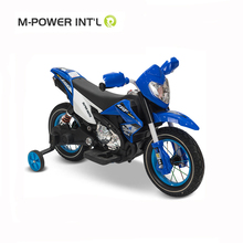 Low price kids electric motorcycle battery children motorcycle for big baby