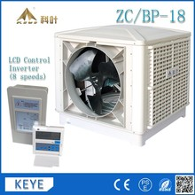 KEYE ZC/BP-18 with axial fan motor for air cooler
