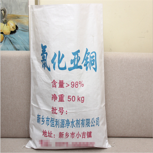 High Quality <strong>Plastic</strong> Size 25 Kg 30g 50kg Wheat Flour Rice Pp Woven Packing Bags