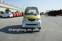China mini 2 doors 3 seats 4 wheels electric automobile