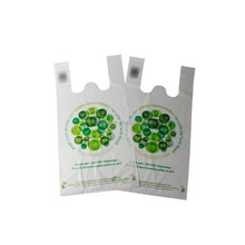 wholesale custom print small boutique plastic shopping bags