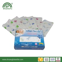 Organic Cotton Cloth Baby Diaper Made In China