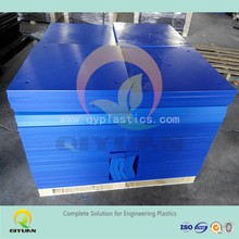 Low water absorption polyethylene dock fender panel/ customized uhmwpe plastic corner guard