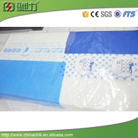 pe printing films print logo on plastic film
