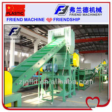 Plastic Film Crusher Machine
