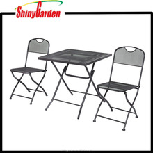 3pcs Steel Mesh Frame Bistro Square Table and Chairs, Electrophoretic Coating