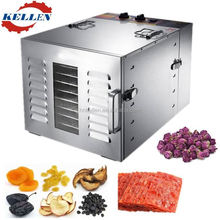 2017 Kellen machine best selling high quality industrial beef jerky dehydrator