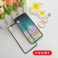 3D Screen Protector Tempered Glass For iPhone X 10 Soft Edge Full Cover