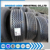 Hot sale 385/65r22.5 best chinese brand rubber radial truck tire