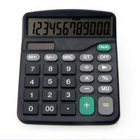 12 Digits Office School Supplies Desktop