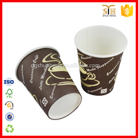2016 innovative compostable Custom Printed disposable paper cup 7oz for coffee, tea or beverage