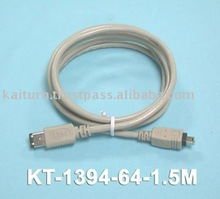 (KT-1394-64) 1394 Compliance Cable