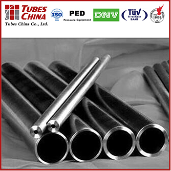 high precision cold drawn seamless steel tube and pipe