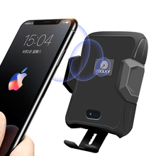 Hot Sale wireless charger <strong>mobile</strong> <strong>phone</strong> for car wireless Auto Sensor