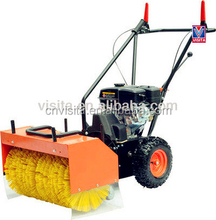 80cm Working Width Gas Powered Road Sweeper