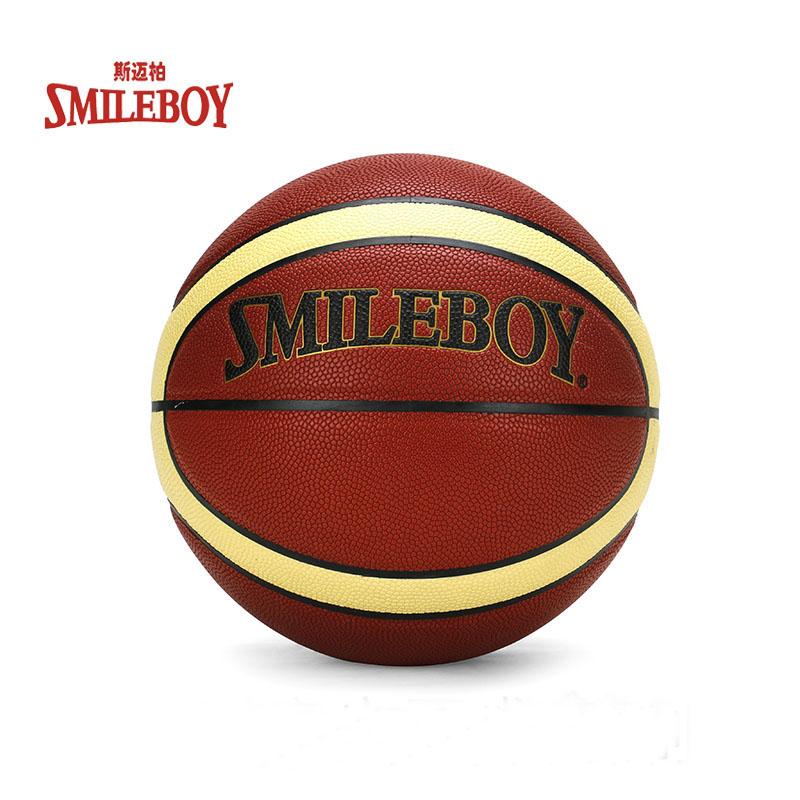 Qualité supérieure personnalisé brunâtre orange de basket-ball pour vente