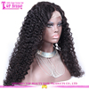 New design curly afro wigs for black women popular 8A grade short afro wigs for black women wholesale afro kinky human hair wig