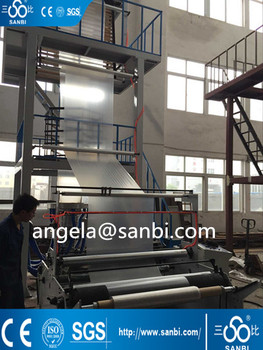 Price of PE Plastic Extrusion Machine