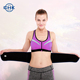 Unisex breathable elastic sports yoga waist shaper cincher trimmer belt