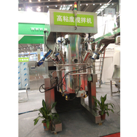 high dispersion mixer tank for Li-ion cell slurry