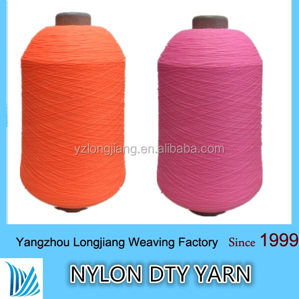 nylon denier hanks nylon monofilament <strong>20</strong> mono nylon yarn