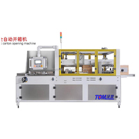 Factory price advance technology hot melt glue carton erecting machine
