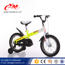 high quality bike cycle for child 1.75 air wheel /yellow 50cc mini dirt bike / steel toys baby bike for sale