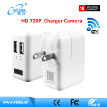 2017 New Wifi HD 720P Spy Cam AC Plug Charger DVR Hidden Wall Charger Camera