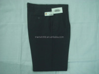 School Shorts - Polyester