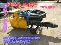 Hot Sale China Factory Small aggregate Electric Concrete Delivery Pump